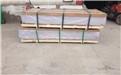 2a12-o铝板主要用途