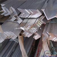 0.4公分6061瓦楞合金铝板