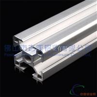 工业铝型材生产 铝合金工业材料批发