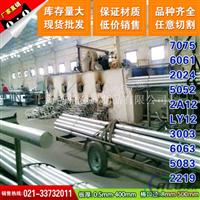 【上海韵哲】7075簿板7075中厚板7075超厚铝板
