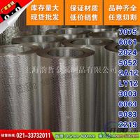 【韵哲】3004铝板0.5mm-450mm特殊尺寸可定制