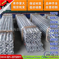 厂家直销6351铝棒2319铝管2618优惠多多