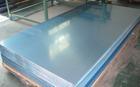 供應6061中厚鋁板,國標鋁合金板
