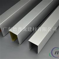铝方通吊顶 铝方通报价