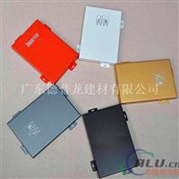 木纹铝单板价格-铝单板规格定制