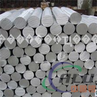 0.3公分3003防锈铝瓦楞板