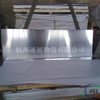 4A014A01铝合金4A01铝板