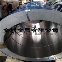耐腐蝕5052鋁帶 國標鋁帶 拉伸軟態5052鋁帶