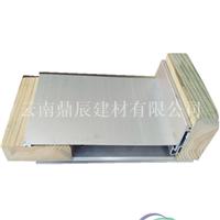 鋁板變形縫地面沉降縫設計專家