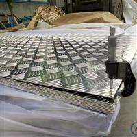 3003五条筋花纹铝板价格