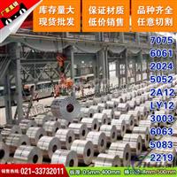 6205铝板5456厂家【上海韵哲】浙江沪较大铝厂