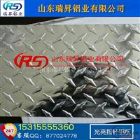 1mm1060五条筋花纹铝板3003指针花纹铝板