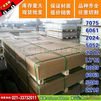 【美国德国日本】LY13铝板LD10铝棒LY16铝材