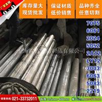 【韵哲】5A03铝板0.5mm-450mm特殊尺寸可定制