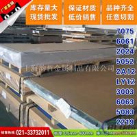 【厂家批发】5A41铝板5A43铝棒提供原厂质保书