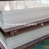 0.5mm厚防锈铝瓦楞板