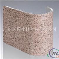 铝蜂窝材料 蜂窝铝板铝蜂窝大理石