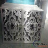 铝单板 冲孔铝单板 铝单板价格 冲孔铝单板