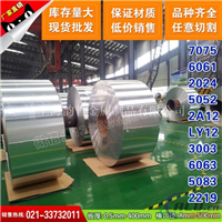【厂家批发】LB1铝材各种状态【OT4T6T651】