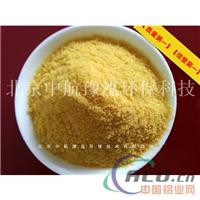 专业生产水处理 聚合氯化铝价格