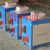 3000A 铝氧化电源氧化整流器