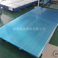 6A516A51铝合金6A51铝板