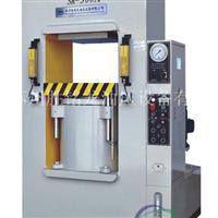 框式油压机价钱图片维修装备用处