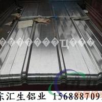1.1公分1060瓦楞铝板