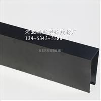 鋁方通價格 木紋鋁方通吊頂貨源廠家