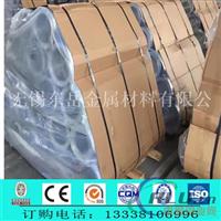 优质6061铝板厂家供应全国