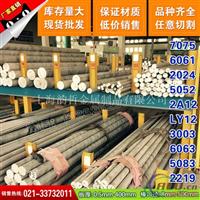 【进口】7A10铝板7A15铝材7A19铝管7A31角铝
