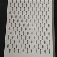柳叶冲孔铝单板厂家制造工艺