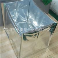 鋁箔立體袋大型四方底袋防靜電包裝袋防潮
