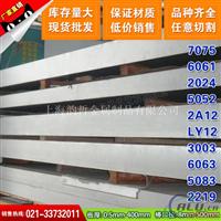 【上海韵哲】7A05铝带6061铝箔5056铝条3105