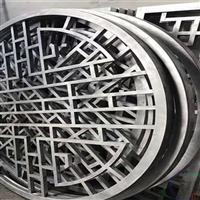 铝窗花价格,艺术铝窗花供应厂家。