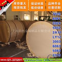 【韵哲】LY19铝板0.5mm-450mm特殊尺寸可定制