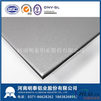 明泰定制生产多各规格2a12航空铝板