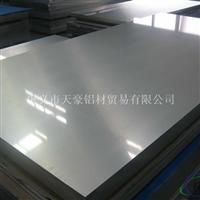铝板厂家大优惠   1050铝合金出厂价