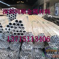 现货2024精密铝管,批发5056精抽铝管