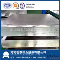明泰定制生产各种规格优质铝板