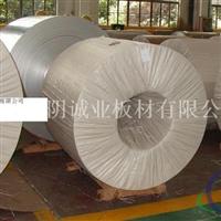 铸轧铝卷多少钱,铸轧铝卷价格,铸轧铝卷厂家