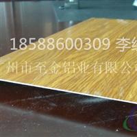 云南铝合金条扣条形扣板天花185888600309