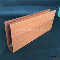 木纹铝方通 木纹铝方通厂家 木纹铝方通价