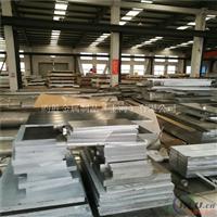 6061铝板     力学性能焊接好6061铝方管
