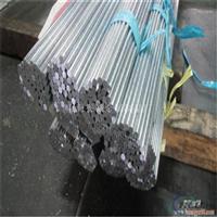 7075铝板 铝棒可热处理强化
