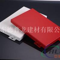 专业生产2.0mm铝单板 全国市场