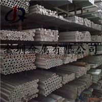 1060铝管 厚壁铝管 6063铝方管 挤压铝管