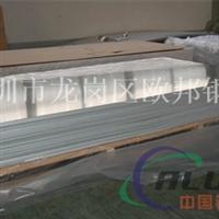 HDA46铝棒 HDA46铝板