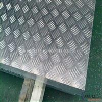 供应5052防滑花纹铝板 5052H32五条筋铝板