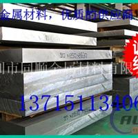 廠家暢銷5083-H32耐腐蝕鋁板5083合金鋁板